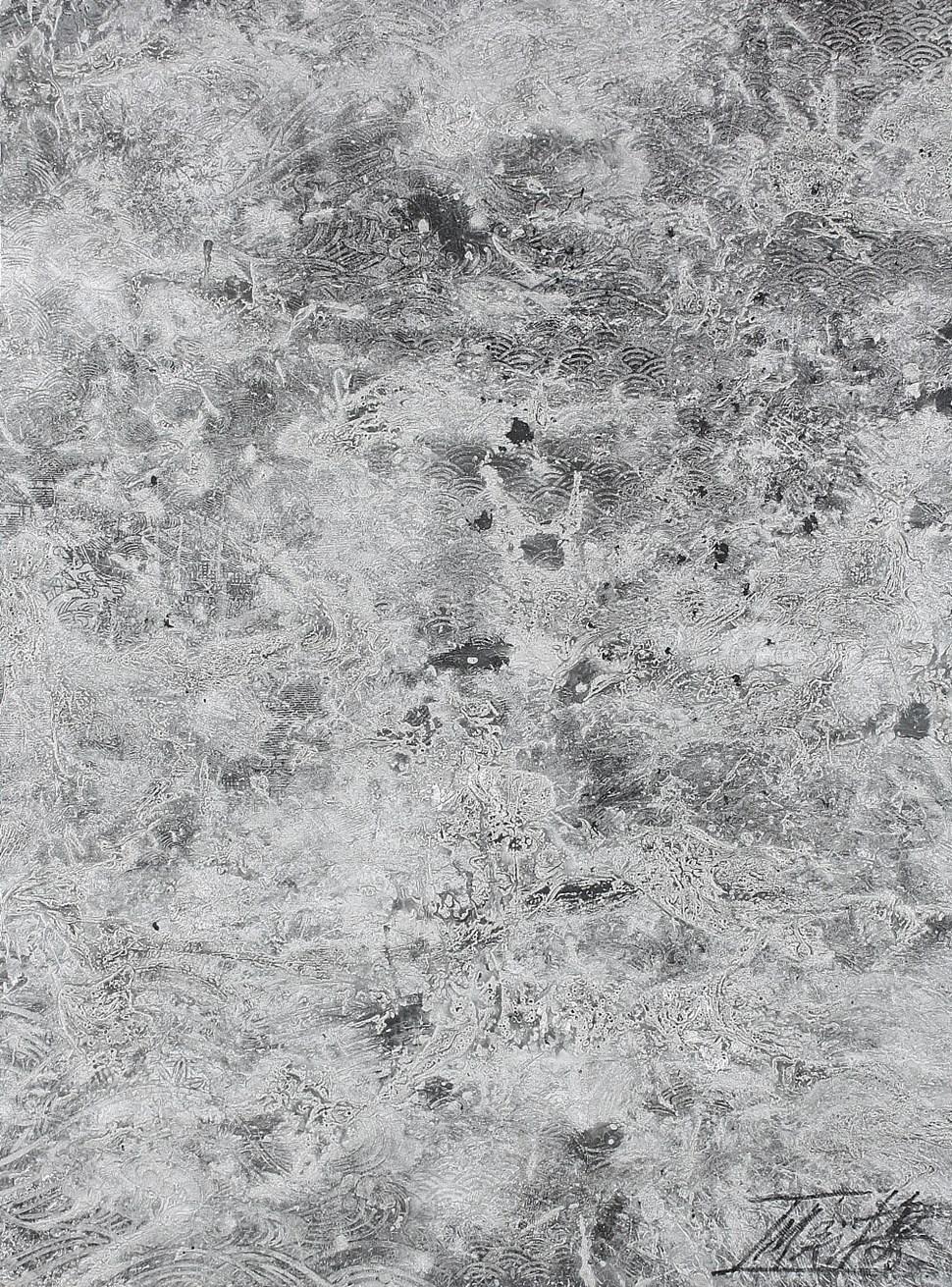 "Vagues ""Wave"" - Toshimitsu Imai (1928 - 2002)"