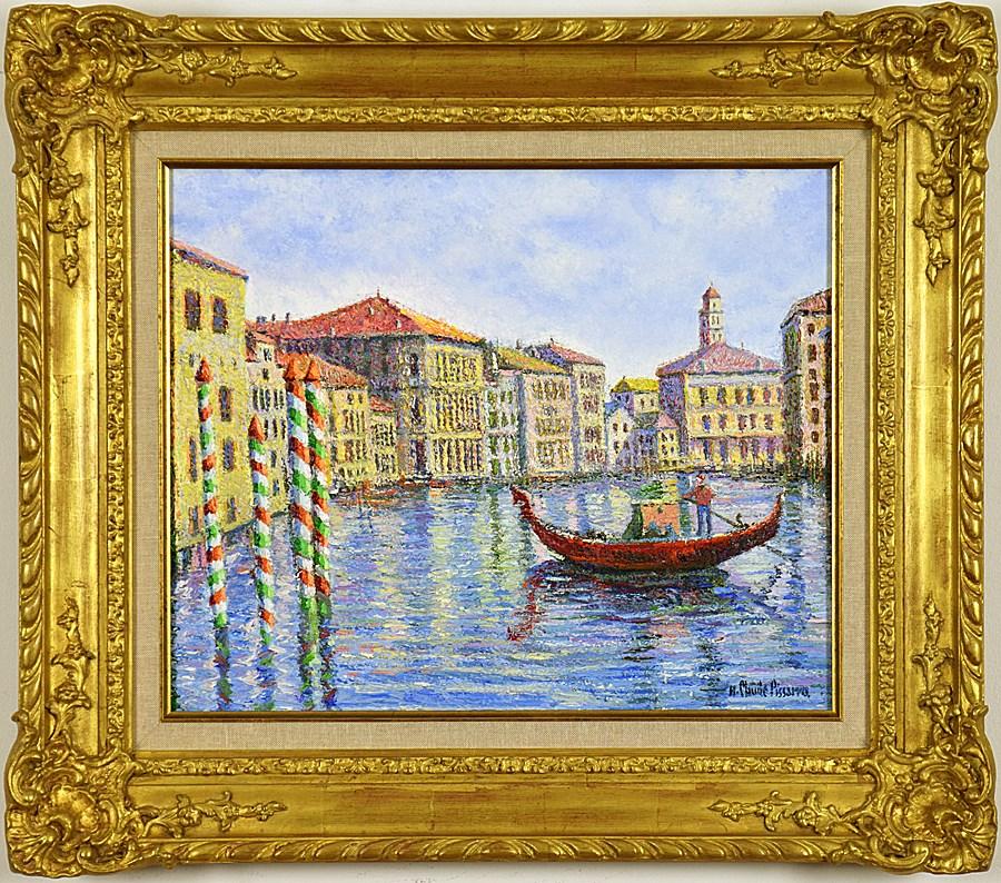 Crépuscule à Venise  - H. Claude Pissarro (b. 1935 - )