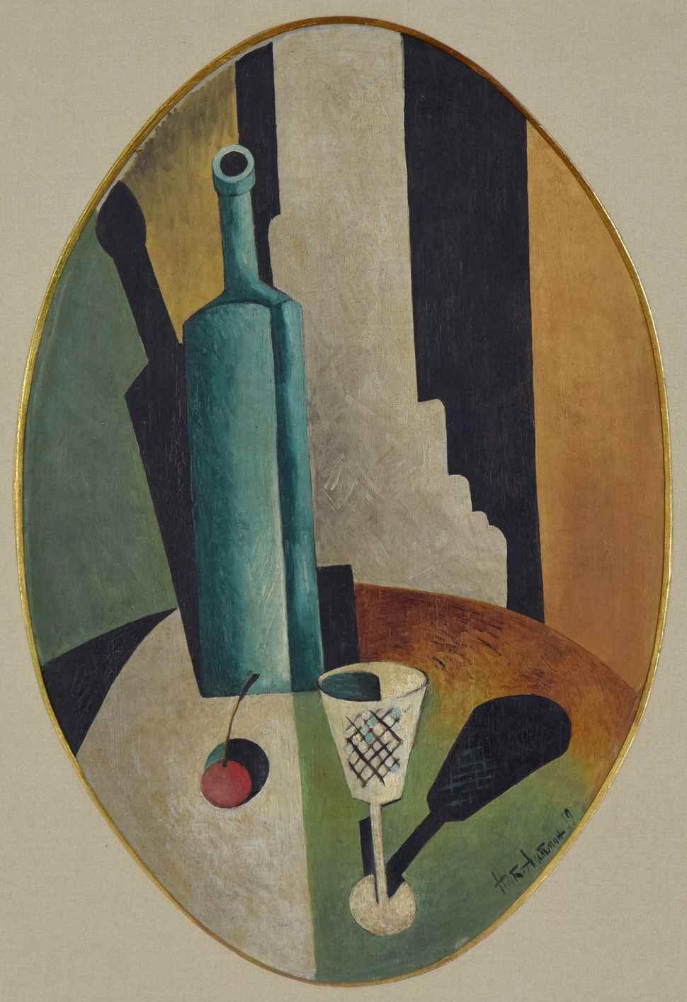 Nature Morte - Nathan Altman (1889 - 1970)
