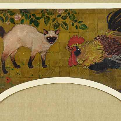 Cat and Cockerel - Georges Manzana Pissarro (1871 - 1961)