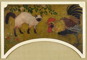 Georges Manzana Pissarro - Cat and Cockerel