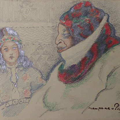 Study for the Moroccan Woman with Girl - Georges Manzana Pissarro (1871 - 1961)