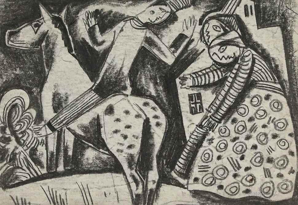 The Rider - Béla Kádár (1877 - 1956)