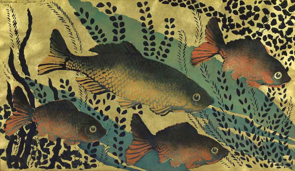 Fish - Georges Manzana Pissarro (1871 - 1961)