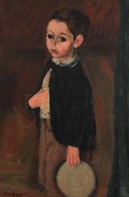 Max Band - Young Boy