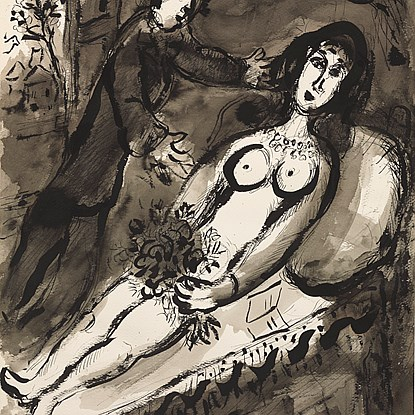 L'Offrande - Marc Chagall (1887 - 1985)