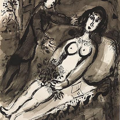 L'Offrande - Marc Chagall (1887 - 1985)