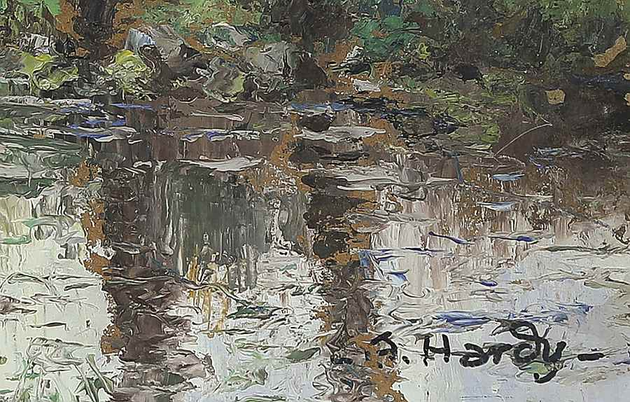 Bord de rivière - André Hardy (1887 - 1986)