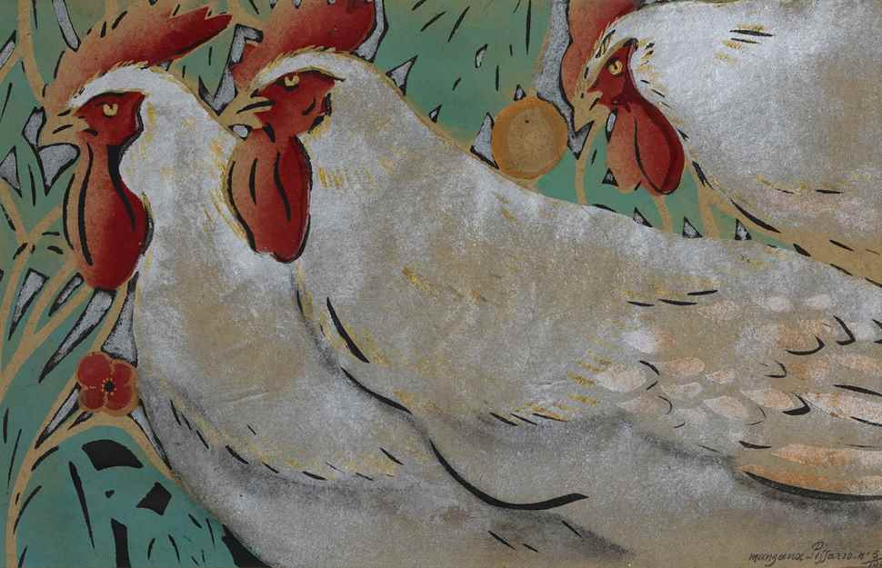 Three Cockrels - Georges Manzana Pissarro (1871 - 1961)