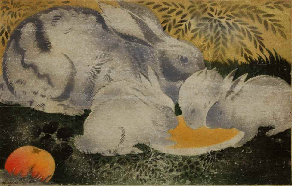 Rabbit with Four Baby Rabbits - Georges Manzana Pissarro (1871 - 1961)