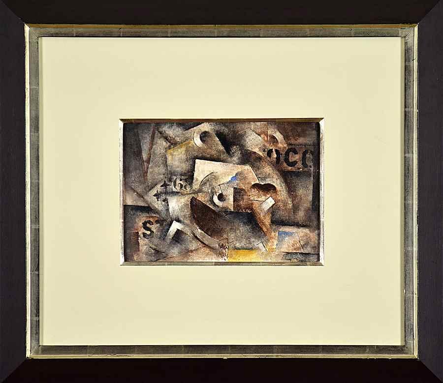 """Composition """"68"""" - Robert Marc (1943 - 1993)"""