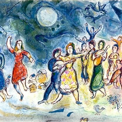 Fête au Village - Marc Chagall (1887 - 1985)