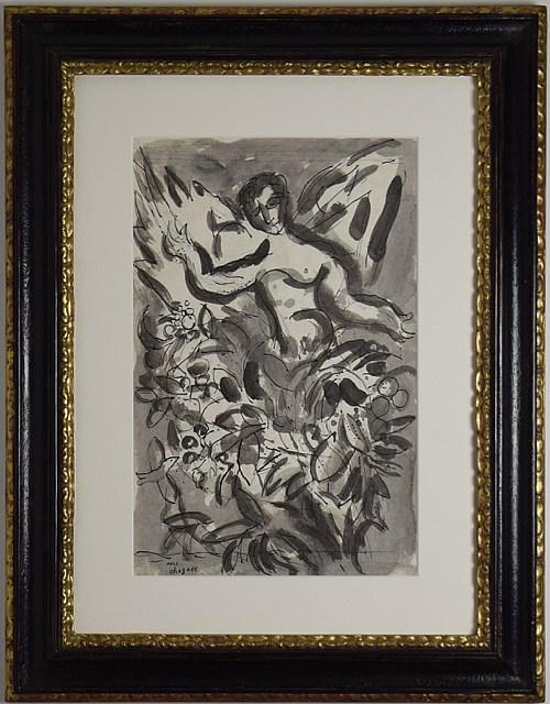 Chérubin - Marc Chagall (1887 - 1985)