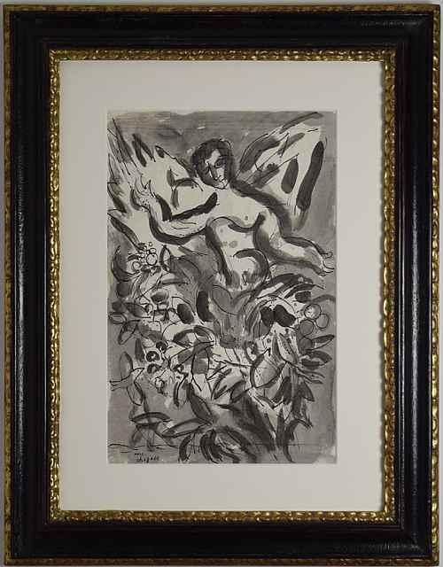 Cherubin - Marc Chagall (1887 - 1985)