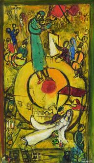 Marc Chagall, Chagall, Modern Art, Symbolism, Fauvism, Naïve art, Ben Uri Gallery, The London Jewish Museum of Art, Chagall and his Circle, 5th June - 31st July 2005, 1887 – 1985, lovers, art, painting yellow, flowers