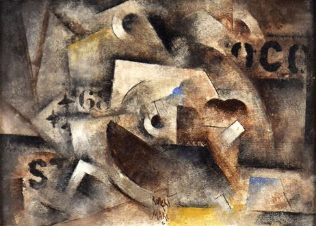 "RobertMarc - Composition ""68"""